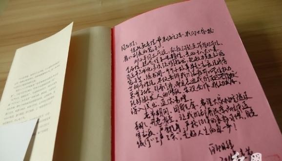 """郴州桂阳:争当""""两学一做""""标杆"""