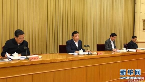 """""""两学一做""""学习教育工作座谈会在京召开"""