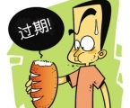 维权案例10:变质食品伤身体,消费者投诉得