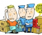 案例9: 阜蒙县丽城化肥销售处销售不合格复