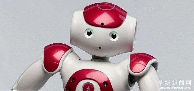 情感机器人pepper日本开售