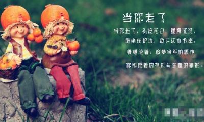 """【书香sbf888•为你读书】动心泪目!""""春天的诗会""""朗诵音乐会展播——歌曲 《当你老了  ..."""