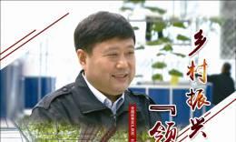 """""""时代楷模""""王传喜"""