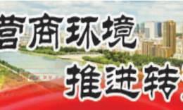"""sbf888""""的哥""""赢得北京客人点赞"""