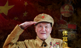 坚守初心、不改本色的优秀共产党员