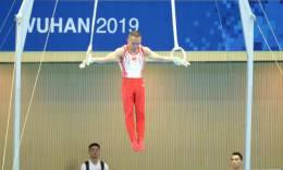 体操项目首次亮相军运会赛场 肖若腾获得赛事首枚金牌