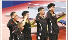 【乒乓球】3比1击败朝鲜队,中国代表团首夺军运会乒乓球男团冠军 ...