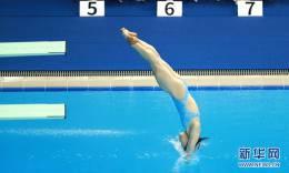 军运会跳水比赛第二天 中国队再度包揽三金