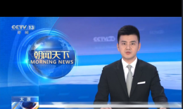 太原:我国成功发射宁夏一号卫星