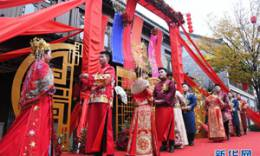 中式婚礼 缘定古城