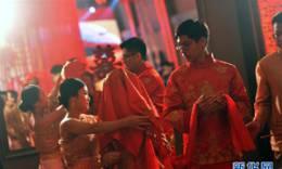 建设者的集体婚礼