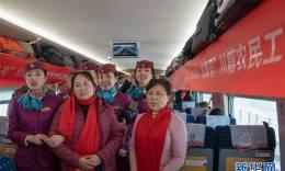 农民工春节专列驶上暖心回家路