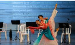 """2020年""""欢乐春节""""晚会在科特迪瓦举行"""
