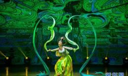 2020中马文化旅游年在吉隆坡开幕
