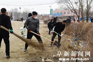 中國阜新門戶網站
