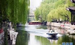 济南:护城河畔春色浓