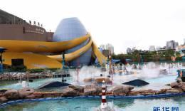 香港海洋公园筹备重开 推网上预订等多项防疫措施
