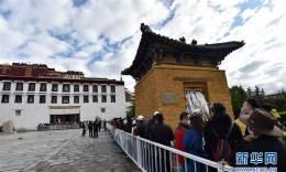 布达拉宫恢复对外开放