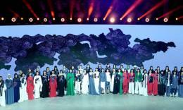 北京时装周开幕